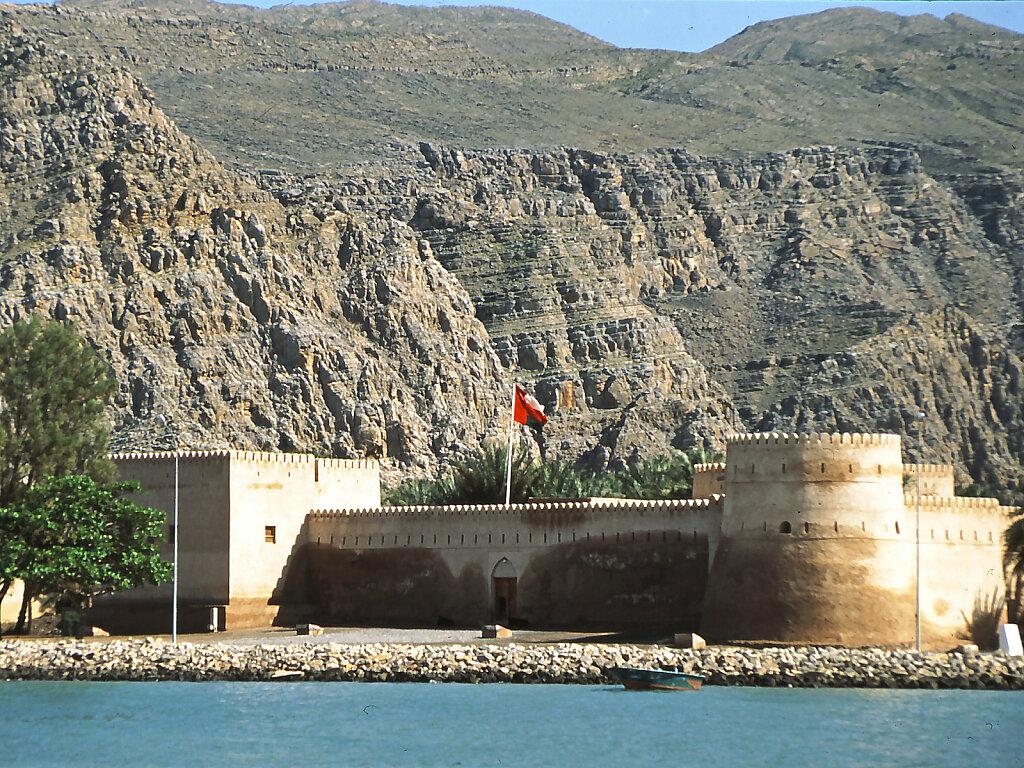 Festung von Khasab / Khasab Fort (1995)