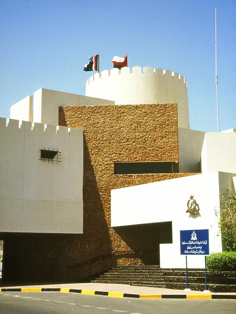 Bab Kabir Maskat / Muscat