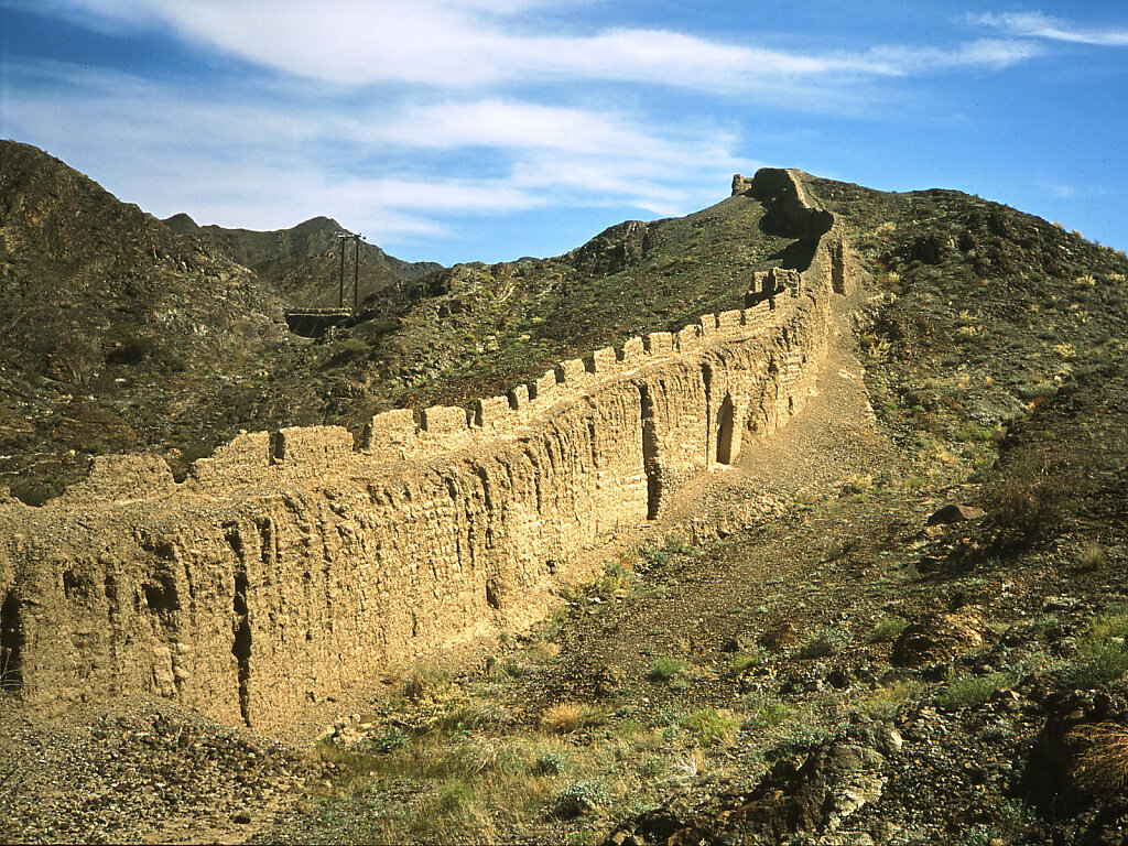 Bahla Wehrmauer / Bahla Defensive Wall
