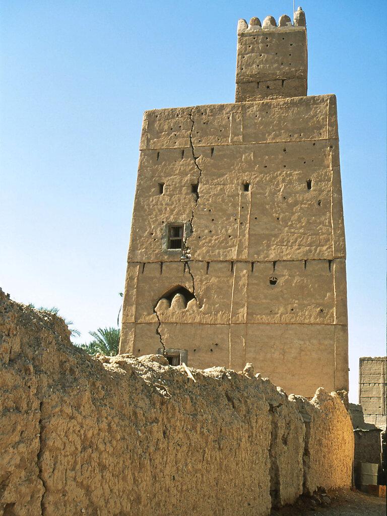 Al Kamil
