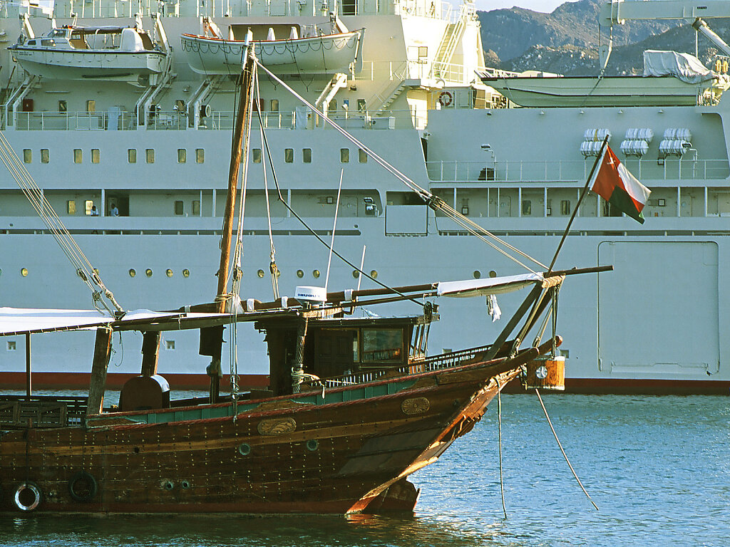 Matrah Hafen / Muttrah Harbour