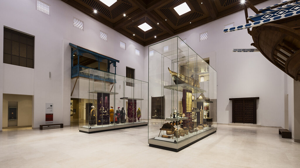 National Museum Maskat / National Museum Muscat
