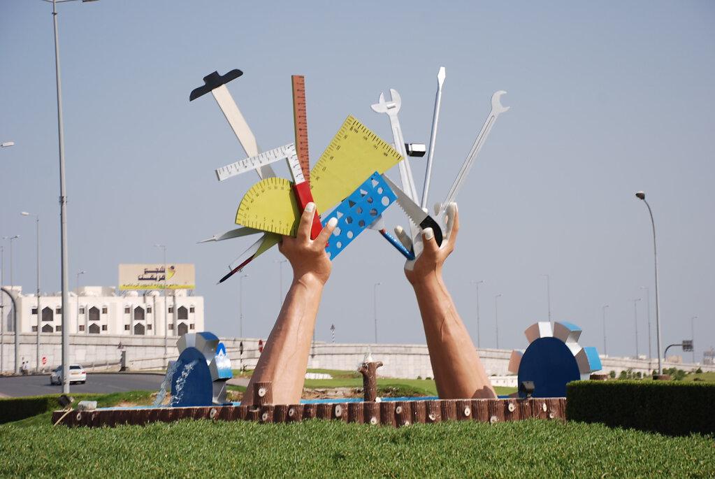 Kreisverkehr Maskat / Roundabout Muscat